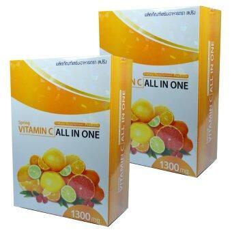 All in One Vitamin C วิตามินซี ออลล์ อิน วัน 1300mg. 2 กล่อง (30 เม็ด / กล่อง)