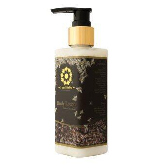 I am Herbal : Body Lotion Arabica Coffee Honey โลชั่นน้ำผึ้งกาแฟ (180 ml.)