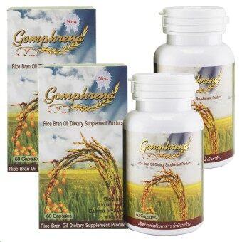 Gomphrena Rice Bran Oil น้ำมันรำข้าว น้ำมันจมูกข้าว ตรา กอมฟลีนา (2 กระปุก)