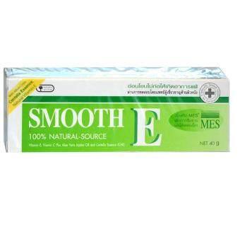 Smooth E Cream สมูทอี ครีม 40กรัม