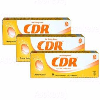 (3หลอด) CDR Calcium-D-Redoxon 15 เม็ด ซีดีอาร์ แคลเซี่ยมเม็ดฟู่ รสส้ม วิตามินซี
