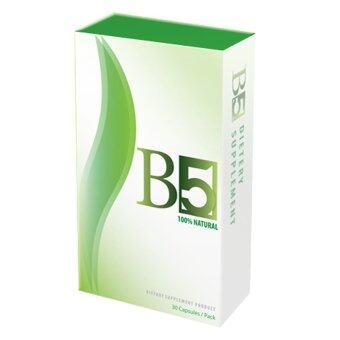 B5 ผลิตภัณฑ์เสริมอาหารควบคุมน้ำหนัก 30 แคปซูล x 1 กล่อง