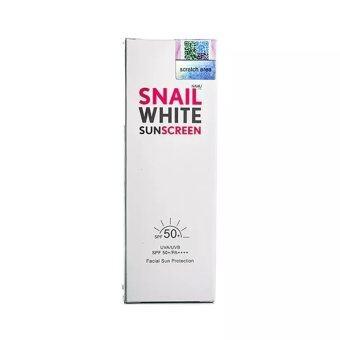 Snail White SUNSCREEN ครีมกันแดด สเนลไวท์ SPF 50+ PA++++ 51ml.