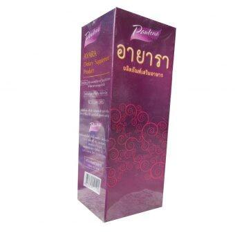 AYARA อายารา ผลิตภัณฑ์เสริมอาหารสำหรับสตรี บำรุงเลือด บำรุงภายใน ช่วงให้ช่องคลอดกระชับ ดับกลิ่นไม่พึงประสงค์ 1 ขวด 250 cc.