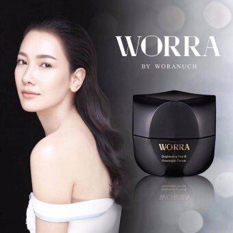 ครีมนุ่น Worra By Worranuch วอร์ร่า บาย วรนุช ไบรท์เทนนิ่ง เดย์ แอนด์ โอเวอร์ไนท์ ครีม Brightening Day & Overnight Cream ขนาดใหม่ 35 กรัม 1 กระปุก
