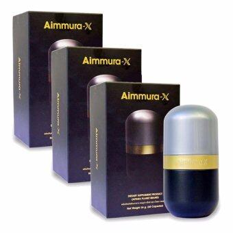 Aiyara Aimmura X ไอยรา เอมมูร่า เอ็กซ์ สารเซซามินสกัด จากงาดำ สูตรใหม่ เพิ่มเซซามินเข้มข้น 20 เท่า 3 กล่อง (60 แคปซูล/กล่อง)