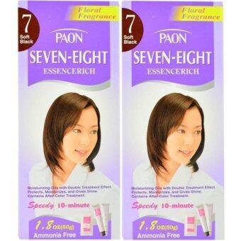 PAON 7-8 ESSENCERICH พาออน เอสเซ้นริช ครีมเปลี่ยนสีผม B7 Soft Black (สีดำธรรมชาติ) จำนวน 2 ชิ้น