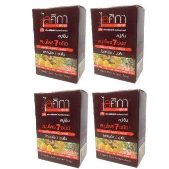 ไอศิกา สบู่เย็นสมุนไพร 7ชนิด 100 กรัม *(4 ก้อน)