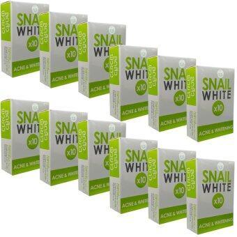 SNAIL WHITE X10 ACNE & WHITENING สบู่ สีเขียว (ลดสิวผิวขาว) 70g. (แพ็ค 12 ก้อน)
