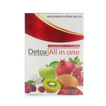 ALL in One detoxอาหารเสริมดีท็อก150g