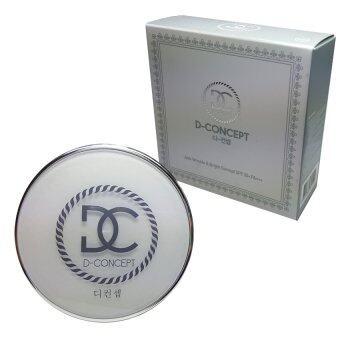 D-Concept Anti-Wrinkle & Bright Concept SPF50+pa+++แป้งคุชชั่นDconcept กันน้ำกันเหงื่อได้ดีมีกันแดดในตัวใช้ได้ทุกสีผิว( 1ตลับ)
