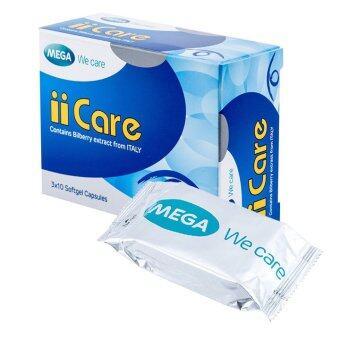 Mega We Care iiCare บำรุงสายตา ลดอาการเมื่อยล้ากล้ามเนื้อตา (30 แคปซูล)