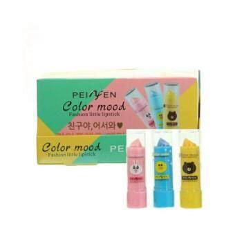 Lip-stick color mood peiyen ลิปมันเปลี่ยนสี 3 สี 12 แท่ง