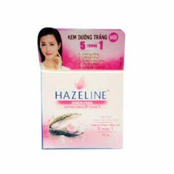 Hazeline Snow เฮสลีน สโนว์ โคเรีย เพิรฺ์ล,45 กรัม