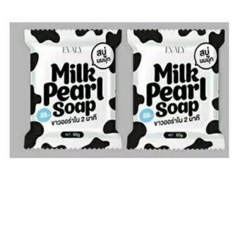แพคคู่ White Pearl Soap สบู่นมมุก 65 กรัม สบู่เพื่อผิวขาว