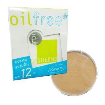 SHEENE OIL FREE CAKE SPF 25 PA++ No.C2 แป้งตลับรีฟิล (แถมรีฟิล 1 ตลับ)