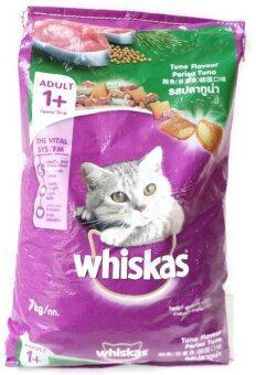 WHISKAS อาหารแมว รสปลาทูน่า 7 กก. (สูตรแมวโต)