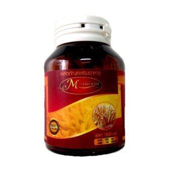 Mushroom Gold ถั่งเช่า สูตรสุขภาพ ผสมเห็ดหลินจือ แปะก้วย และวิตามิน ซี 60 แคปซูล (500mg./แคปซูล)