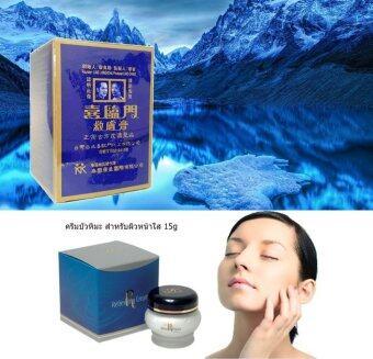 Kristine Ko-Kool Refreshing Cream บัวหิมะ สำหรับผิวหน้า คังเซน คริสติน โคคูล รีเฟรชชิ่ง ครีม 15g.