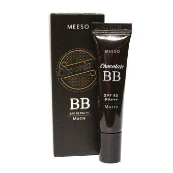 Meeso Chocolate BB SPF50 PA+++ 10ml มีโซ ช็อคโกแลต บีบี (1 กล่อง)