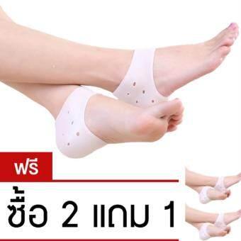 7-fifteen Silicone Heel socks ซิลิโคนลดปัญหาส้นเท้าแตก(ซื้อ 2 คู่แถม 1 คู่)