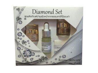Diamond Set ไดมอนเซ็ท ชุดบำรุงผิวหน้า 250 กรัม (4 ชิ้น)