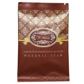 ชาทีมิกซ์ T-Mixes ชาสมุนไพรควบคุมระดับน้ำตาล 10 ซอง