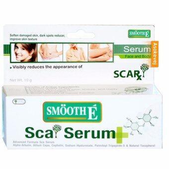 Smooth E Scar Serum 10g สมูท อี สมูท สการ์ เซรั่ม ลดรอยแผลเป็น ขนาด 10กรัม