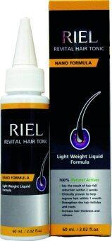 Riel Revital Hair Tonic Nano Formula Light Weight Liquid Formula เรียล รีไวทอล แฮร์ โทนิค สูตรนาโน 60 มล.