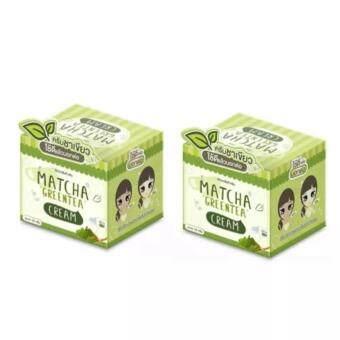 แพคคู่ Matcha Greentea Cream 10 g.ครีมชาเขียว บำรุงหน้ากระจ่างใส
