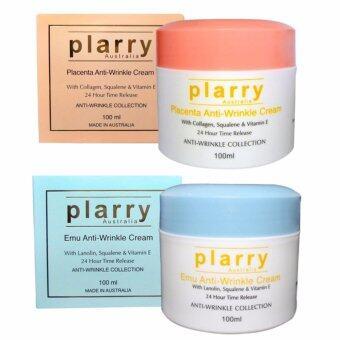 ครีมรกแกะ Plarry Placenta Cream คู่ ครีมอีมู Plarry Emu Cream