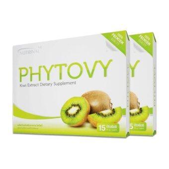PHYTOVY ดีท็อกล้างลำไส้ ไฟโตวี่ 2 กล่อง (15 ซอง/กล่อง)