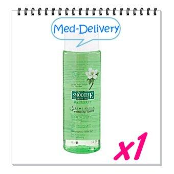 Smooth E Acne Clear Whitening Toner 150ml * 1 BOT (ขวด)