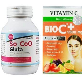 Megenta So CoQ Gluta โซ โคคิว กลูต้าหิมะ ผิวขาว ออร่า สูตรใหม่ ขาวเร็วกว่าเดิม 4 เท่า (ขนาด 30 เม็ด x 1 กล่อง) + BIO C Vitamin Alpha+Zinc 1,500 mg.ไบโอ ซี วิตามิน (ขนาด 30 เม็ด x 1 กล่อง)