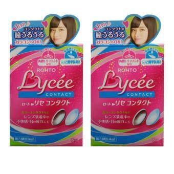 น้ำตาเทียมญี่ปุ่น Rohto Lycee Eye Drops for Contact Lens ลดอาการตาแห้งตาแดง 8ml. (2 กล่อง)
