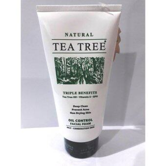 Harga TEA TREE Facial foam (140g)