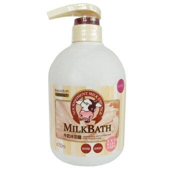 Cathy Doll Whitening Bright Milk Bath 750ml Beauty Bath ครีมอาบน้ำ สูตรน้ำนมฮ๊อกไกโด