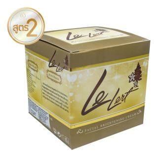 ครีมเลอเลิศ (สูตร 2) Le Lert Facial Brightening Cream (10 g.) 1 กระปุก