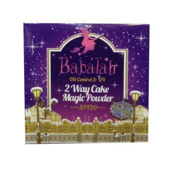 Babalah magic powder Oil Control & UV 2 Way Cake Magic Powder SPF 20 #1 คุมมันได้ในระดับสูงสุด ปกปิด รอยสิว (1 ตลับ)