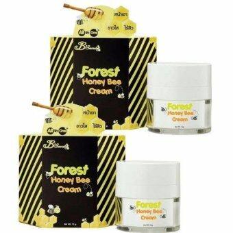B'Secret Forest Honey Bee Cream ครีมน้ำผึ้งป่า บรรจุ 15 กรัม x 2 กระปุก