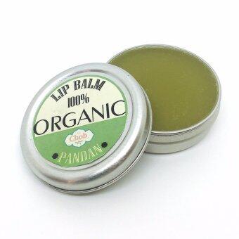 Lip Balm Organic 100% กลิ่นใบเตย