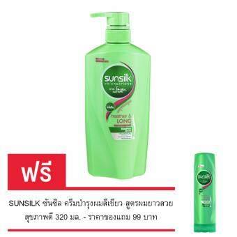(ซื้อ 1 แถม 1) SUNSILKซันซิล แชมพูสีเขียว สูตรผมยาวสวยสุขภาพดี650 มล. - แถมฟรี!!! SUNSILKซันซิล ครีมนวด 320 มล.