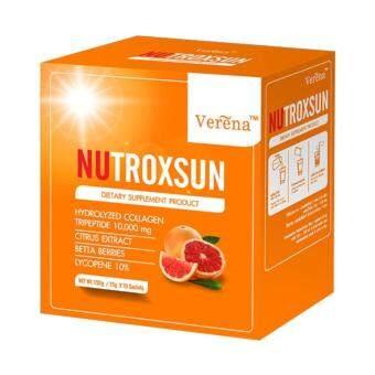 VERENA NUTROXSUN กันแดดแบบชงดื่ม เพื่อผิวขาวใสเนียนนุ่ม ปกป้องผิวจากแสงแดด (10ซอง)