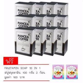 Pancea Coffee กาแฟลดน้ำหนัก 10 ซอง จำนวน (12 กล่อง) แถม สบู่ฟรุตตามิน 2 ก้อน