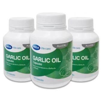 Mega We Care Garlic Oil น้ำมันกระเทียม ลดโคเลสเตอรอล 3 ขวด (100 แคปซูล)