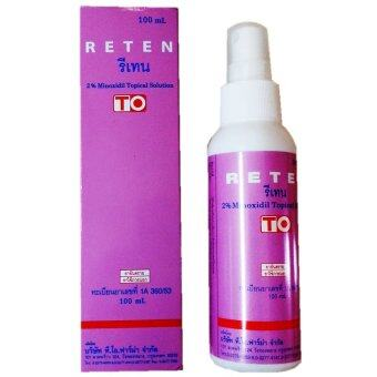 Reten เซรั่มปลูกผม 2% Minoxidil Topical Solution 100 ml
