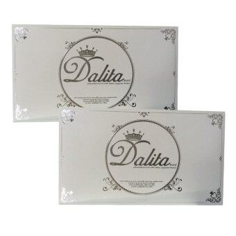 Dalita (ดาลิต้าดักไขมัน) 2 กล่อง