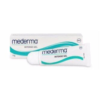 MEDERMA Intense Gel ครีมรักษาแผลเป็นจากสิว รอยผ่าตัด จุดด่างดำ คีลอยด์ นำเข้าจาก GERMANY10 GM