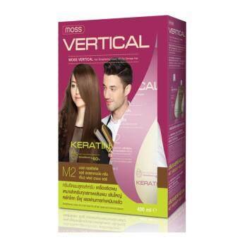 Dcash Moss Veritical Hair straightening Creme M2for damagehair 400 + 400ml ครีมยืดผมสูตรเคราตินสำหรับผมทุกประเภท ที่เส้นใหญ่ หยักโศก ชี้ฟู และเคยผ่านการทำเคมีมาแล้ว ถุงขนาดใหญ่ 400มล