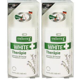 Smooth-E White Therapie Lotion 100ml (2ขวด)